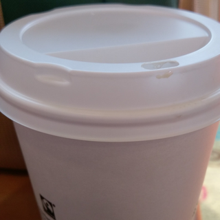 Non-recyclable coffee cup